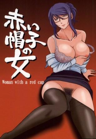 เรื่องเล่า กระเด้าจริง – (C86) [CIRCLE OUTERWORLD (Chiba Shuusaku)] Akai Boushi no Onna (Kyuujou Lovers)